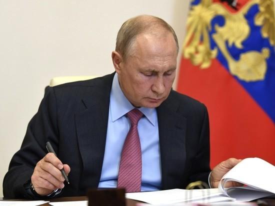 Путин поднял минимальное пособие по безработице: с 1,5 до 4,5 тыс руб