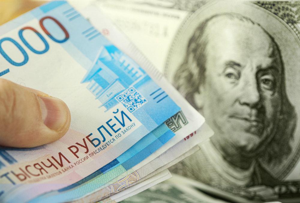 Дмитрий Бутрин о том, почему мы все так странно реагируем на слухи о деньгах