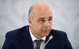 Силуанов объяснил отказ от раздачи денег россиянам