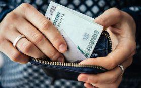 Аналитики прогнозируют снижение доходов россиян на 5,2%