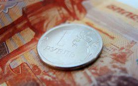 Госдума уточнила порядок налогообложения безналичных денежных средств