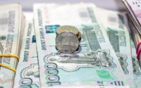Кабмин поддержал законопроект о народном бюджете перед вторым чтением