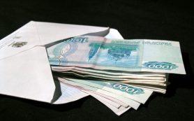 Экономист предупредил об опасности массового возвращения зарплат в конвертах
