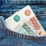 Данные о денежных переводах внутри России теперь запрещено передавать за рубеж