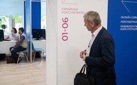В России проработают идею создания единого портала для жалоб граждан