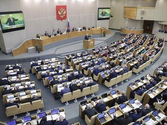 Мишустин поддержал расширение льготной ипотеки на Чукотке и Колыме