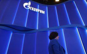 Польская PGNiG вернула «Газпрому» «лишние» $90 млн