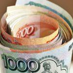 Москва заняла первое место в инвестрейтинге регионов АСИ в 2020 году
