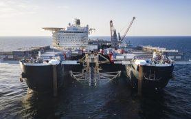 Из-за санкций США «Северный поток — 2» может стать неокупаемым