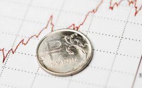 Росстат: С начала года инфляция составила 2,6 процента