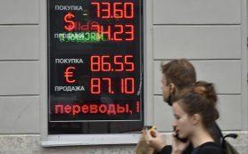 Курс евро до конца года может пробить 100 рублей