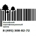 Квалифицированная помощь в получении сертификата