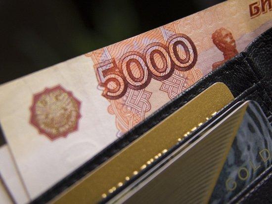 ФНС напомнила об изменении сроков уплаты налогов