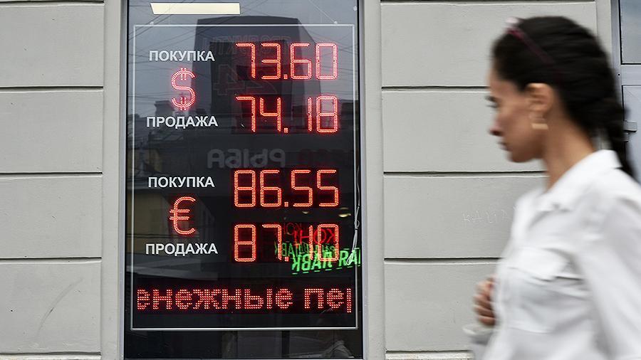 Рубль начал снижаться по отношению к доллару и евро