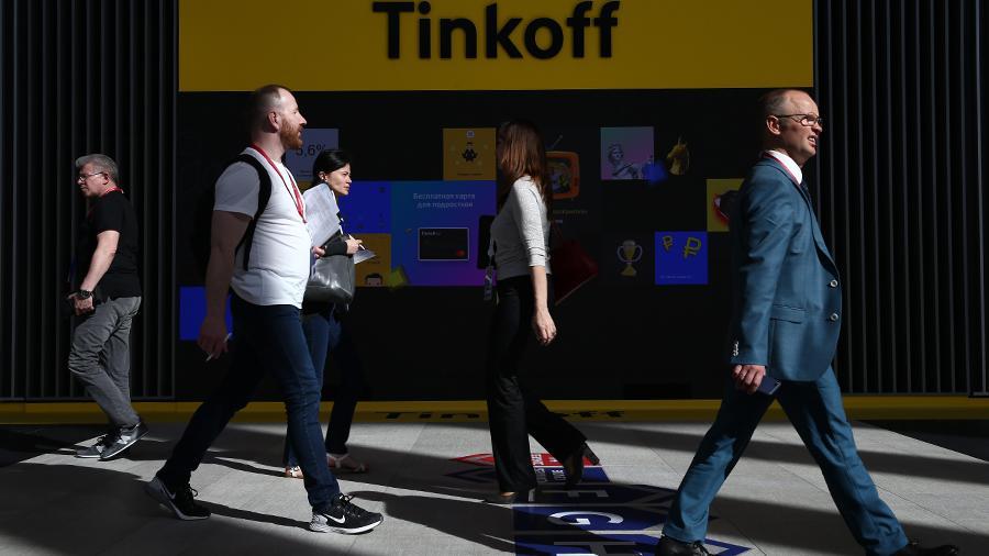Рывок акций: «Тинькофф» увеличил доходы брокерского бизнеса в 10 раз