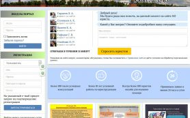 Информационная платформа по правовым вопросам
