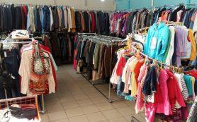 Покупаем недорогую, но качественную одежду и обувь