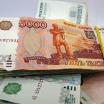 В интернет-банке «Открытия» стали доступны ПИФы