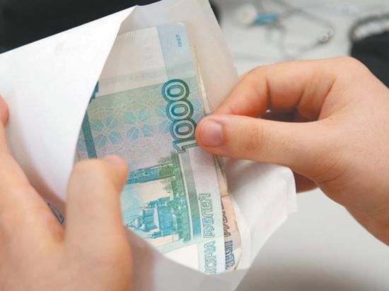 Гражданам предрекли рост зарплат в конвертах