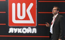 Запрет на импорт топлива в Россию перестает действовать с 1 октября