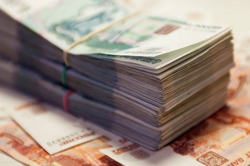 Банк России: динамика ВВП России по итогам года может быть несколько лучше ожиданий