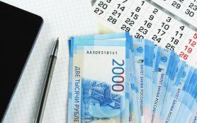 Законопроект об особенностях бюджетной политики в 2021 году прошел второе чтение