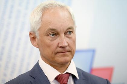 Россия перейдет на систему «прямых выплат» с 2021 года