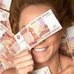Банк России создаст реестр нелегальных поставщиков финансовых услуг