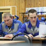 Особенности обучения охране труда