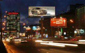 Правила 902 постановления, особенности рекламных конструкций в Москве