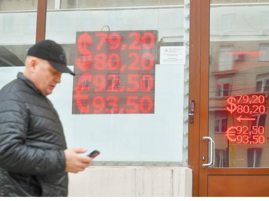 ЦБ и Белый дом вспомнили о национальной валюте