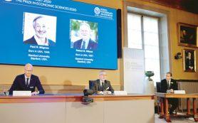 Нобелевская премия по экономике вызвала вопросы