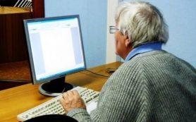 «Опора России»: ФНС начала рейды, чтобы наказывать работающих нелегально