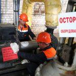 В ОНФ обеспокоены ростом тарифов ЖКХ из-за аварий на теплотрассах