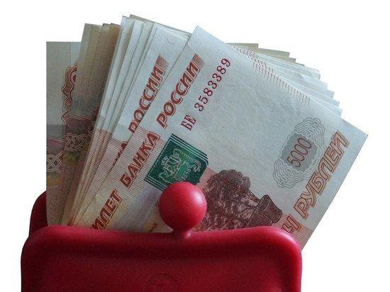 Еврокомиссия неожиданно улучшила прогноз по российскому ВВП