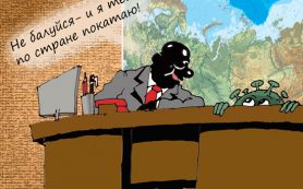 Коронавирус ударил по регионам России двойным залпом