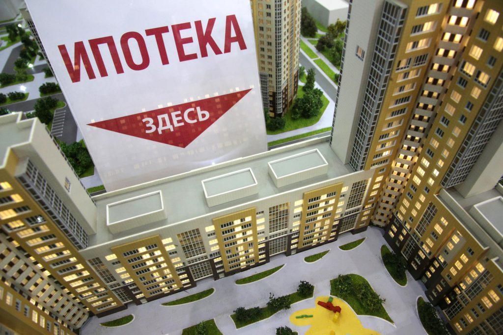 Ипотека на рынке загородного элитного жилья