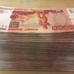 Как и где взять кредит на 7 000 рублей?
