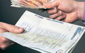 Банки предлагают изменить порядок подключения к СБП