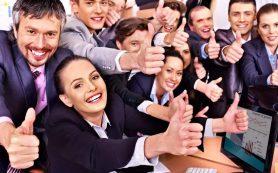 Аутсорсинг сотрудников — стоит ли его использовать?