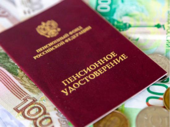 Россиян обяжут копить на пенсию самостоятельно