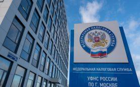 Банк России вынес постановления о штрафах для «Открытия», Тинькофф Банка и «Зенита»