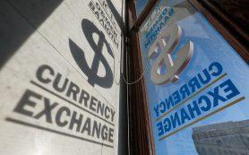 Названы ключевые рубежи для курса рубля