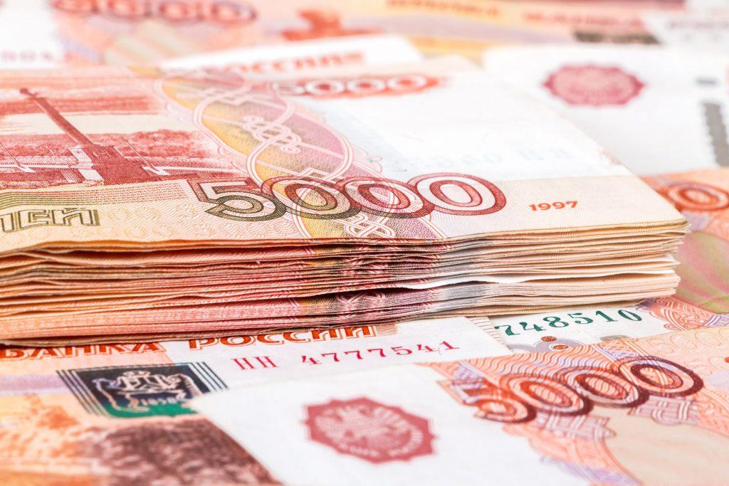 Принят закон о повышении НДФЛ на доходы более 5 млн рублей в год