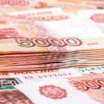 Московская биржа намерена создать рынок кредитов