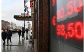 Финансист назвал условие для заработка на рубле
