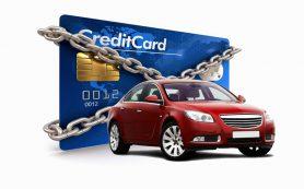 Услуга по выкупу кредитных автомобилей от компании Major Exper