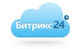 Характеристика коробочного облачного программного продукта «Битрикс24»
