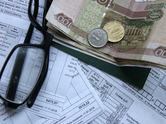 Пенсионный фонд объявил сроки выплаты январской пенсии
