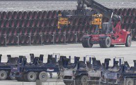 Эксперты оценили опасность новых санкций США против «Северного потока-2»